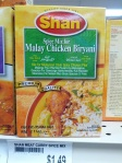 Malay Chicken Biryani